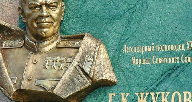 С фасада харьковской школы демонтировали барельеф маршалу Жукову