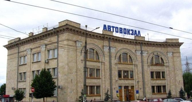 Из Харькова пустили автобус на Донбасс