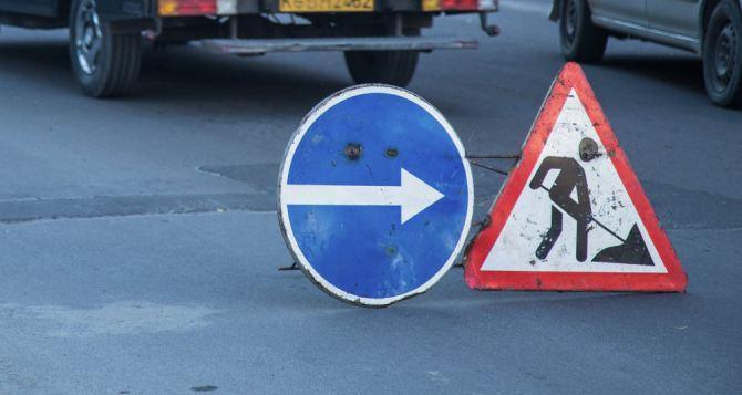 Список дорог Луганской области, где ведутся ремонтные работы