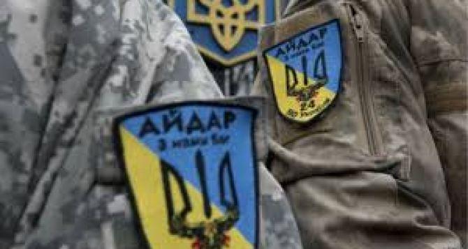 Экс-глава Луганской области финансировал батальон «Айдар». —Источник