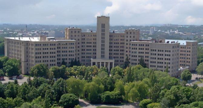 Два харьковских вуза вошли в пятерку лучших в Украине