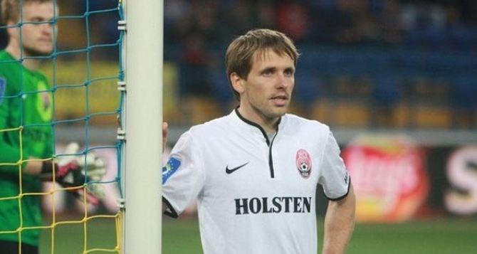 Григорий Ярмаш завершил карьеру игрока луганской «Зари»