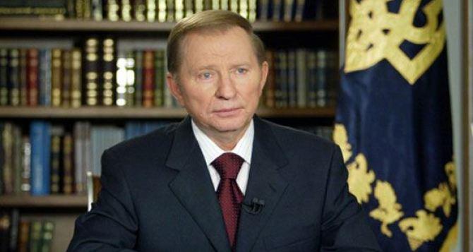 На Донбассе должна быть полицейская миссия ОБСЕ. —Кучма
