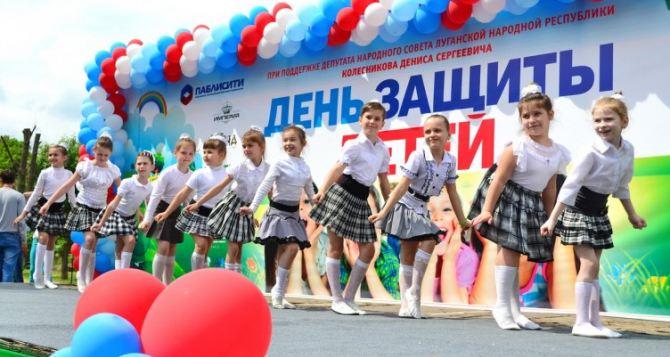 В Луганске отметили День защиты детей (видео)