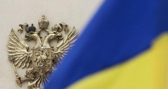 В министерстве юстиции Украины заявили, что готовы к введению визового режима сРФ