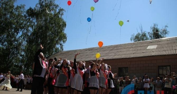 В Луганске 20июня пройдет бал медалистов
