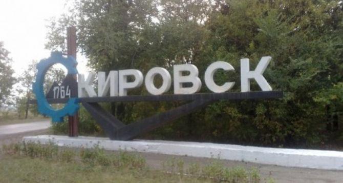 Под обстрел попали жилые кварталы Кировска