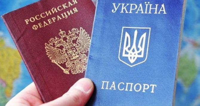 Москва пообещала зеркально ответить, если Киев введет визовый режим для россиян
