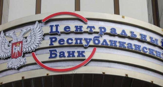 ДНР ведет переговоры об открытии иностранных банков