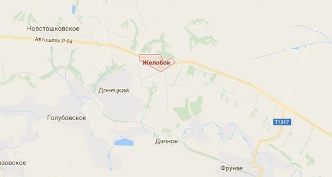 Чем завершилось наступление в районе села Желобок в Луганской области?