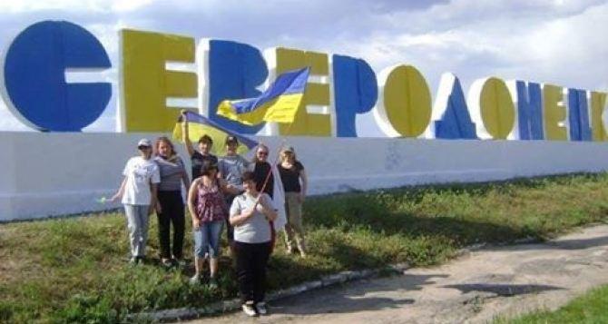Вопрос переименования Северодонецка вынесут на общественные слушания