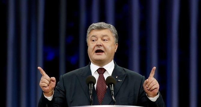 ЕС выступил против идеи Порошенко о небиометрических паспортах для жителей Донбасса