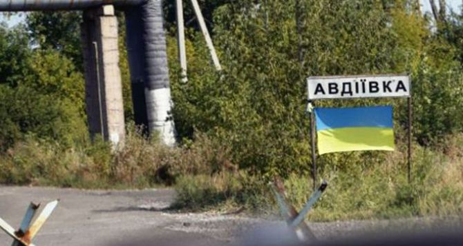 В Авдеевке объявлена чрезвычайная ситуация техногенного характера
