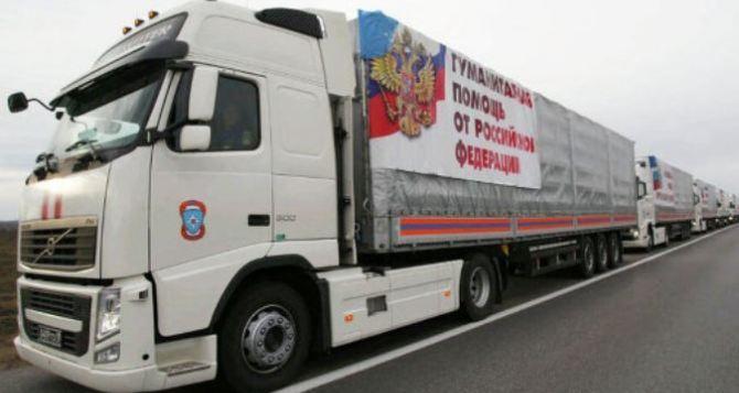 15июня в Донецк прибудет 66-ой гуманитарный конвой МЧСРФ