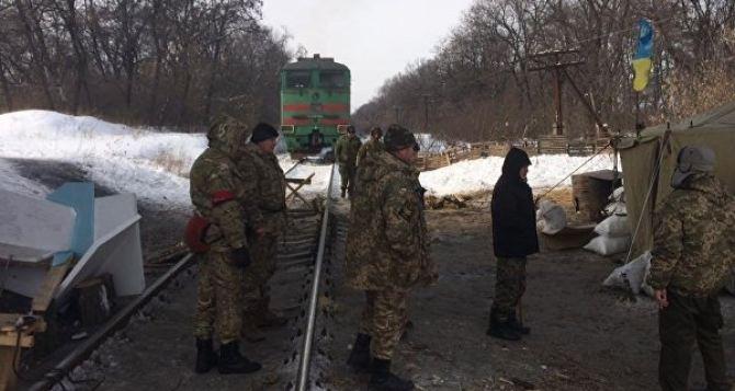 Штаб транспортной блокады Донбасса снова объявил мобилизацию активистов