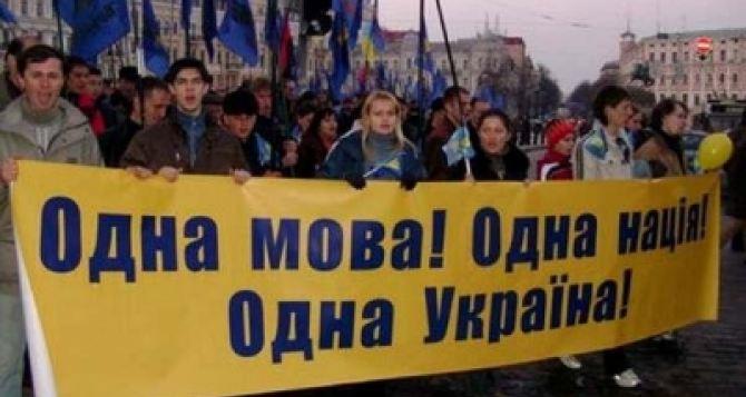 ВВР подготовлен проект закона, который делает украинский язык обязательным почти для всех сфер жизни