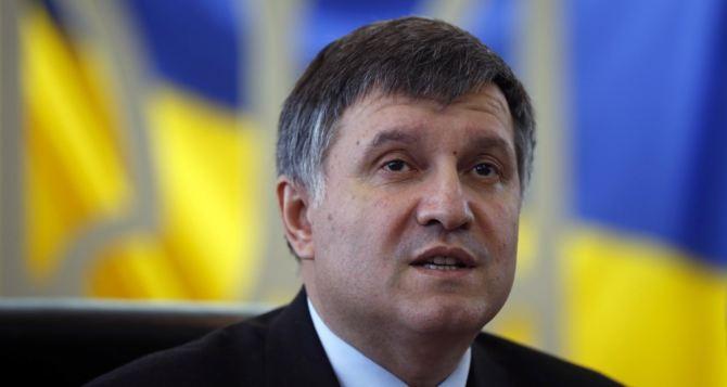 Речь идет о полномасштабной военной операции. —Аваков о Донбассе