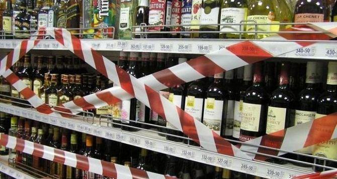 В ЛНР запретили продажу алкоголя госслужащим в военной форме