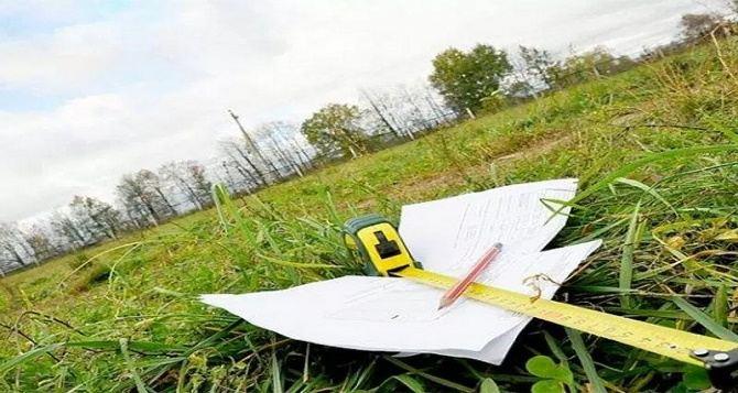 В Луганской области зарезервировано почти 700 га земли для участников АТО
