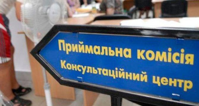 В Украине для абитуриентов из ЛНР и ДНР начали работу образовательные центры