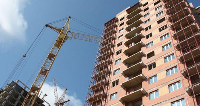 Немецкий банк поможет Украине в строительстве жилья для переселенцев