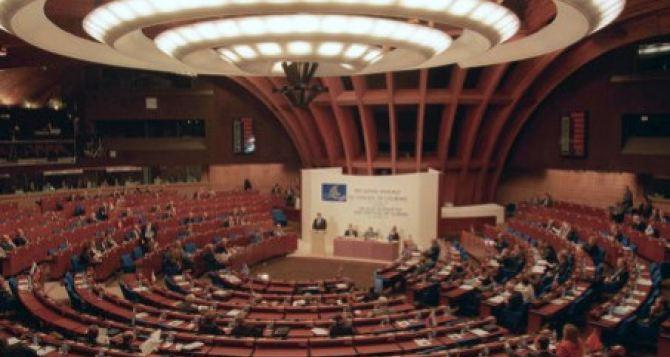 В Харькове соберутся представители Конгресса региональных властей Европы