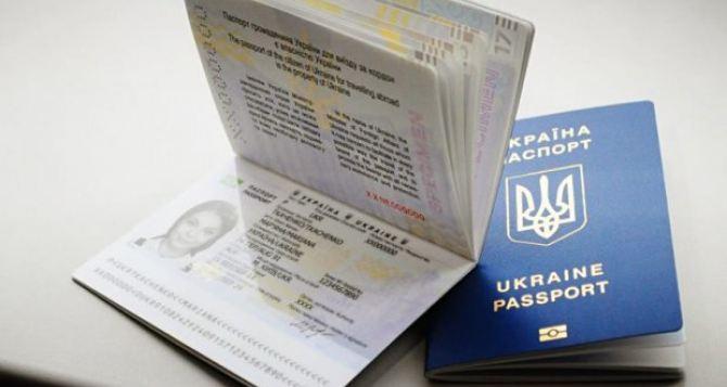 Жителей Донбасса хотят тщательно проверять перед выдачей биометрических паспортов