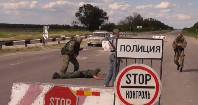 На блокпосту «Станица Луганская» задержали патрульных-взяточников (фото)