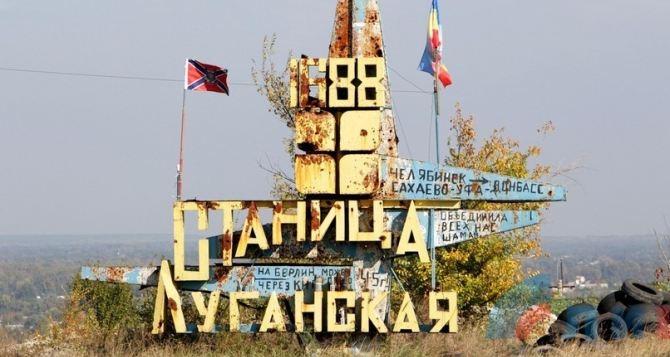 В районе Станицы Луганской организуют круглосуточное дежурство