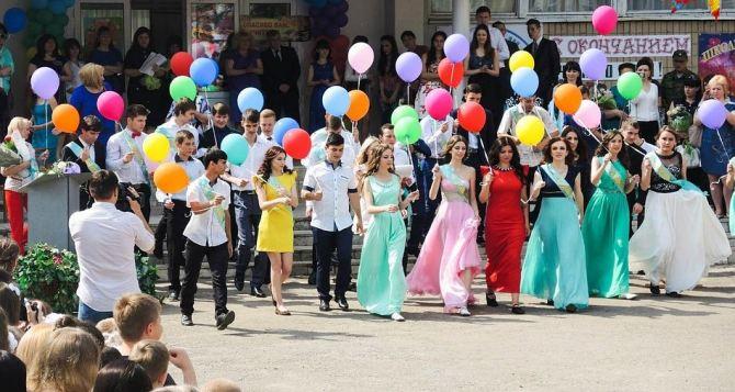 В Донецке прошли выпускные вечера