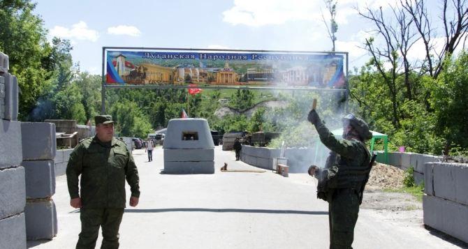 Разведение сил в районе Станицы Луганской не состоялось