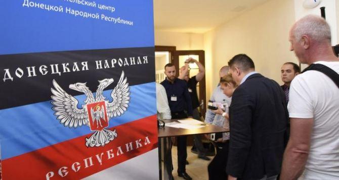 В самопровозглашенной ДНР заявляют об открытии в ближайшее время представительства во Франции