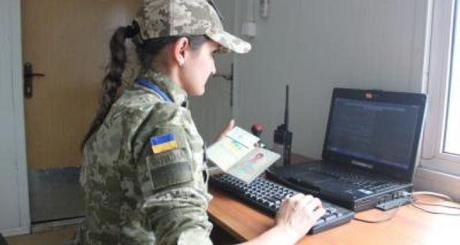 Пункт пропуска в Станице Луганской за сутки пересекли 7945 человек