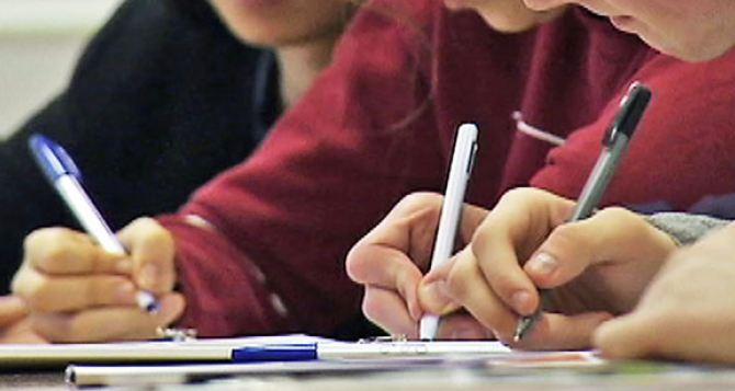 В июле стартует дополнительная сессия ВНО для детей с Донбасса. —Расписание