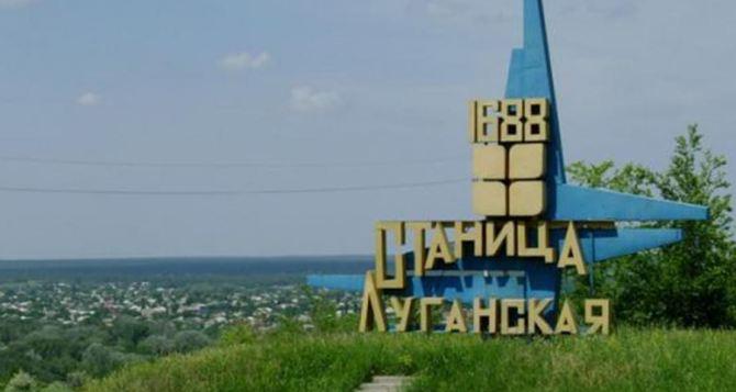 Разведение сил у Станицы Луганской снова не состоялось. —ЛНР