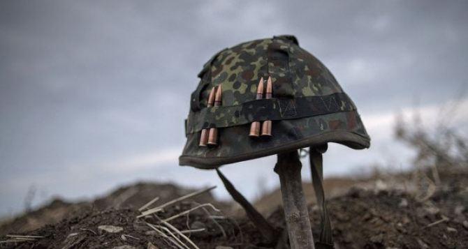 В Украине озвучили число погибших в зоне АТО военных