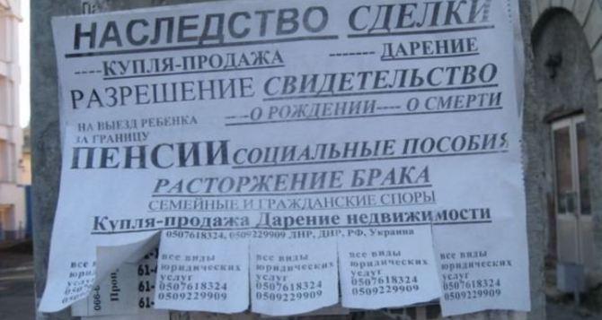 Etc In Russian Sher Russian