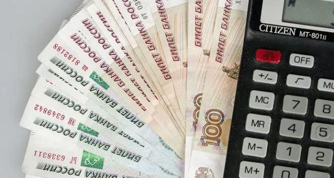 Средняя зарплата в Луганске— 8409 рублей. —Мэрия
