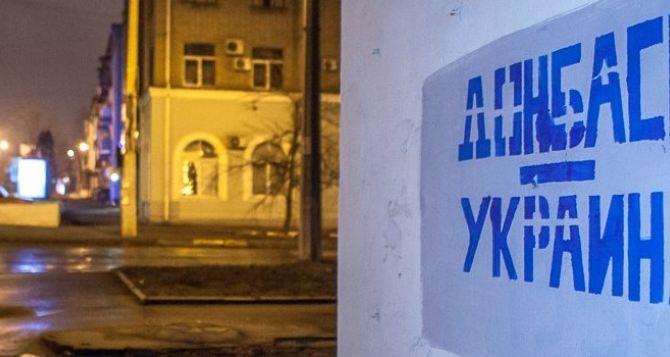 На следующей неделе СНБО может рассмотреть законопроект о реинтеграции Донбасса