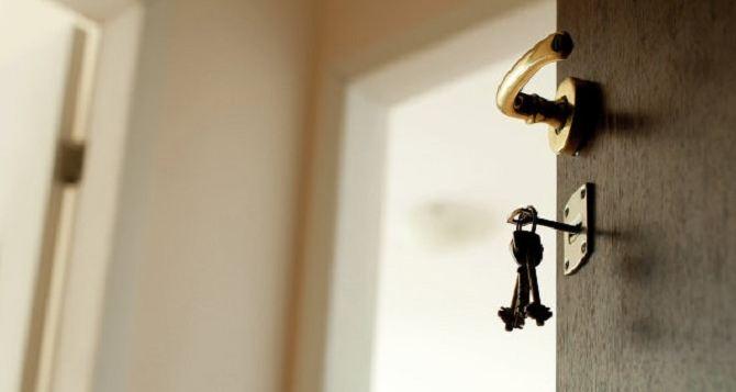 Топ-чиновница украинского госпредприятия обзавелась квартирой в Донецке