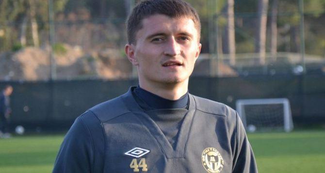Экс-игрок донецкого «Металлурга» присоединился к луганской «Заре»