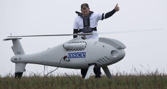 ОБСЕ потеряла беспилотник в Луганской области
