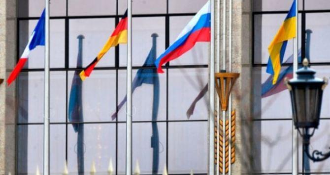 Вопрос Украины обсудят на саммите «Большой двадцатки»
