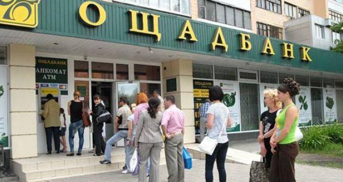 Кабинет Министров предлагает упростить жизнь переселенцам из Донбасса