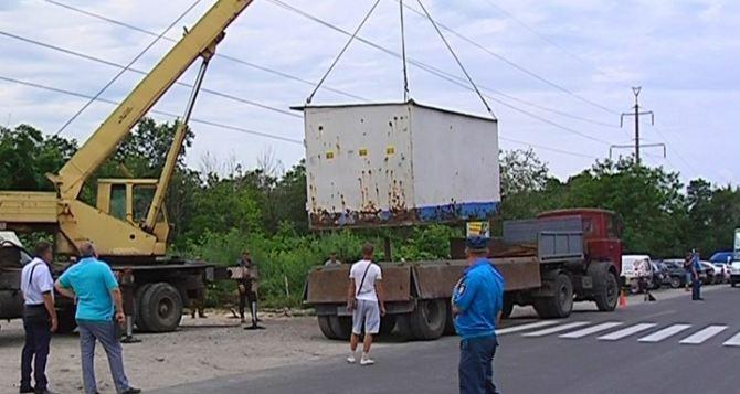 В Луганске подготовили 23 распоряжения о сносе киосков