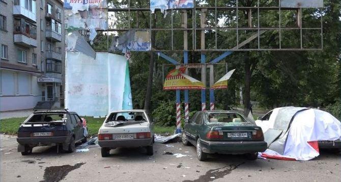 Опубликован фоторобот подозреваемого в совершении терактов в Луганске (фото)