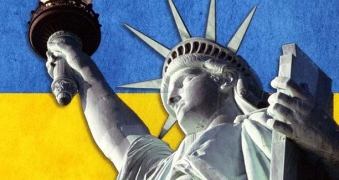Украина— внешнеуправляемое государство. —Мнение