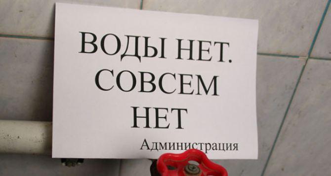 В Луганской области без воды остались более 30 тыс. жителей