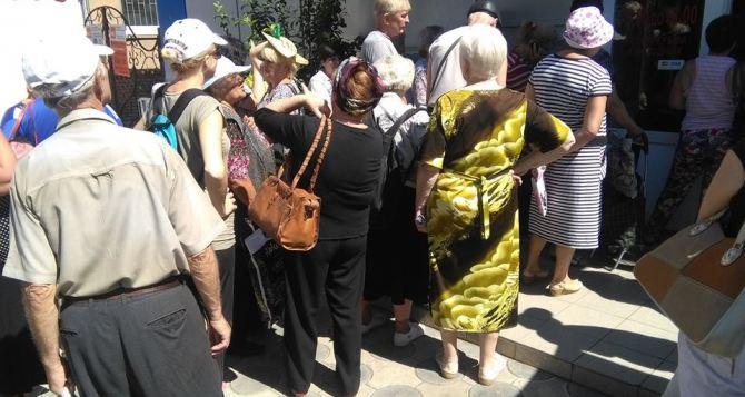 «Ох и злые, капец»: как пенсионеров из Луганска в интернете обсмеяли (фото)