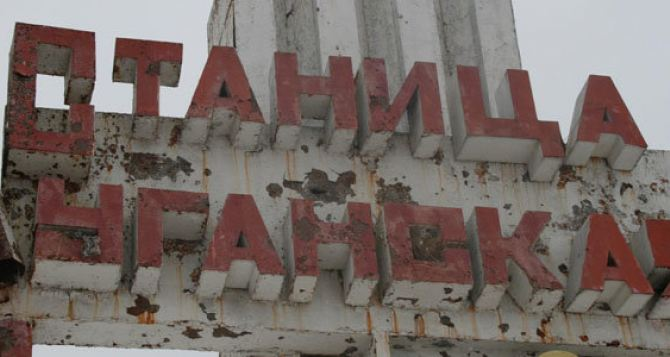 На территории Станично-Луганского района нет комендантского часа. —РГА